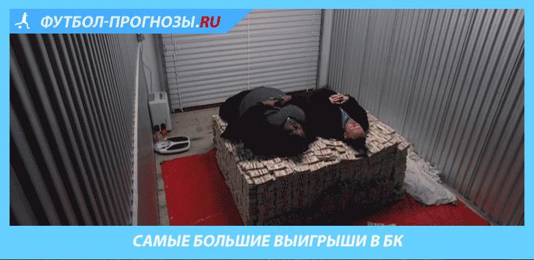 Lotteri vinner: hvilken som er ekte å vinne i Russland og i verden, avgift, liste over vinnere og deres skjebne, den største jackpotten - kvinners liv