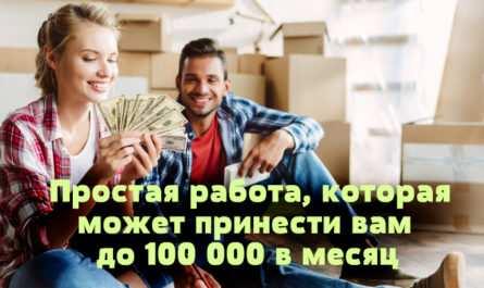 Лохотрон российское лото. развод или нет? отзывы |техно-доход