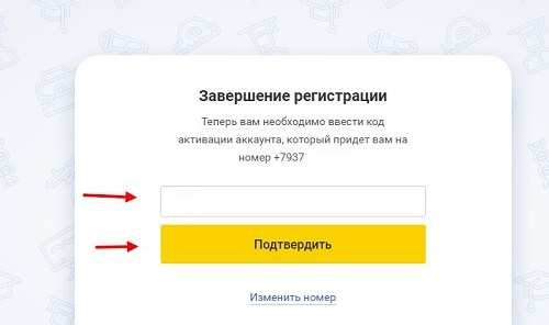 Top 15 loterií v Rusku, ve kterém vyhrát [bez podvádění]