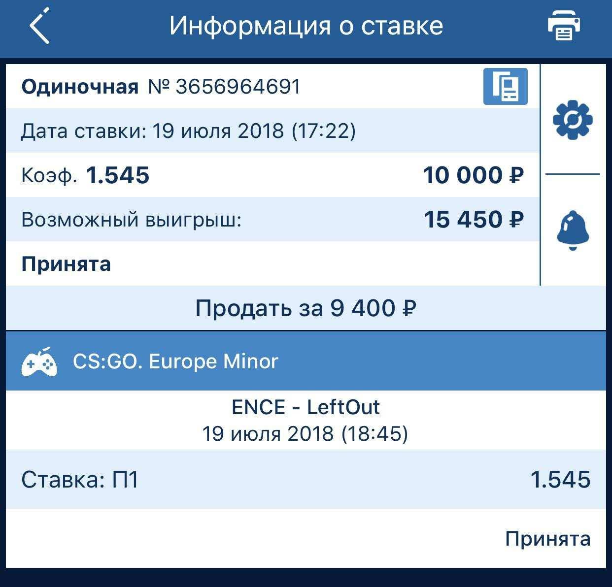 Jackpot i russisk lotto: hva er idag, hvordan å vinne og hva er det