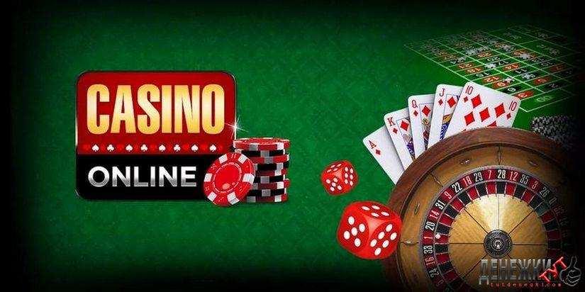 Okamžité online loterie s výběrem peněz