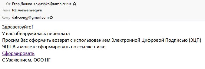 [лохотрон] ljylpkz.xyz/loto_e5216 – отзывы, мошенники! российское лото - работа заработок в интернете
