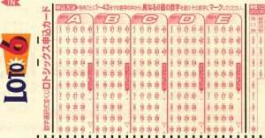 Лото онлайн   все джекпот лотереи мира доступны в режиме онлайн