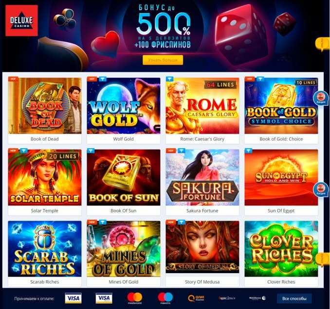 Lotzon.com (loterie) - nejlepší online loterie se skutečnými výhrami a výběry: přehled + osobní kontrola
