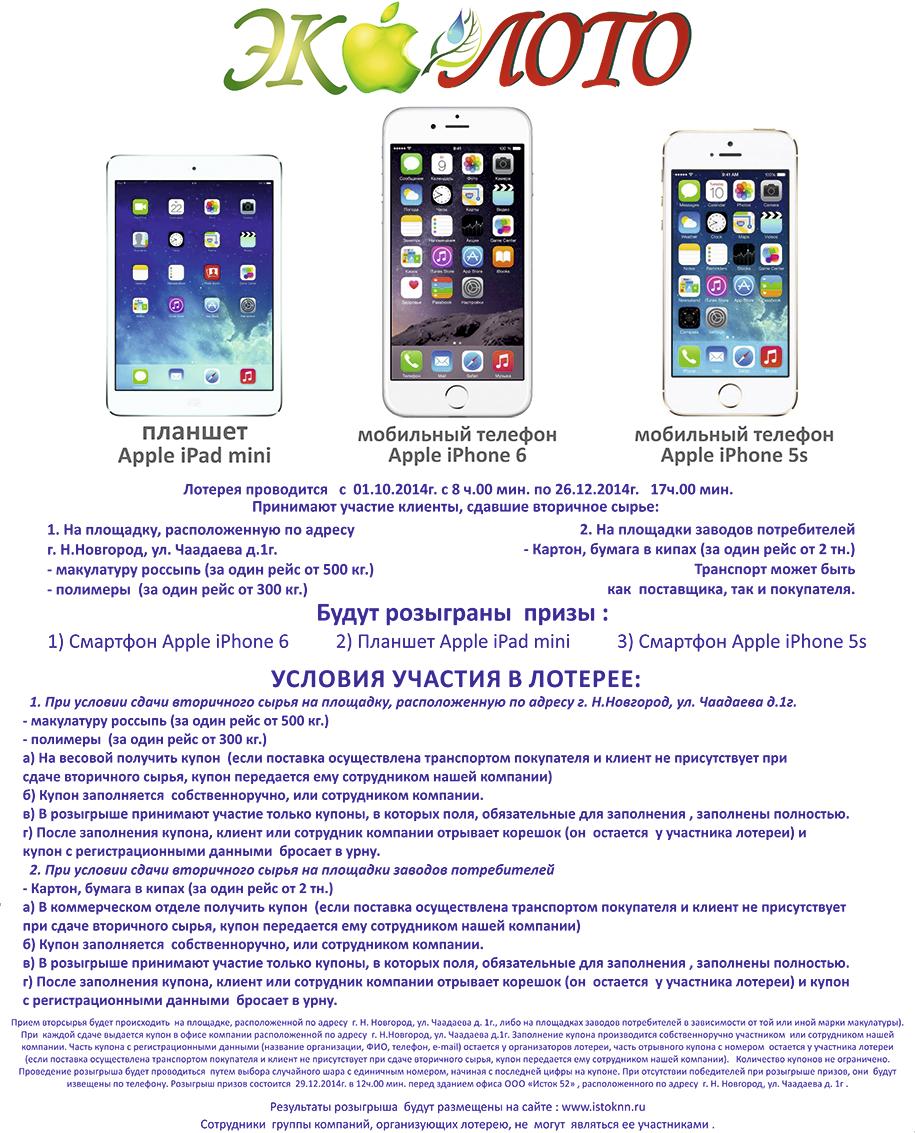 [лохотрон] rykique.xyz/loto_h367 – отзывы, мошенники! российское лото - работа заработок в интернете