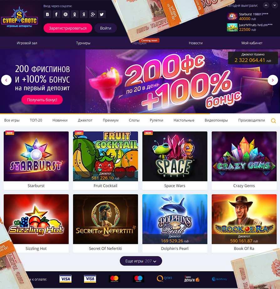 Jak hrát loterii online. domácí státní loterie