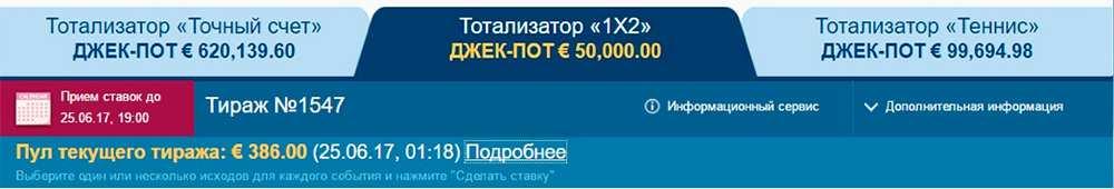Стратегия ставок лотереи