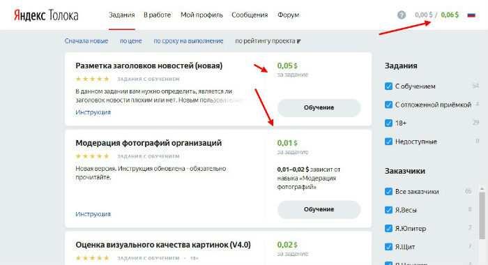 Top 15 loterií v Rusku, ve kterém vyhrát (bez podvádění)