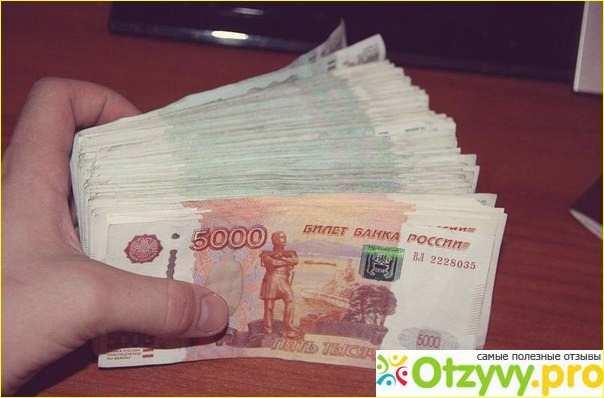 Loterie zdarma, kde můžete vyhrát skutečné peníze