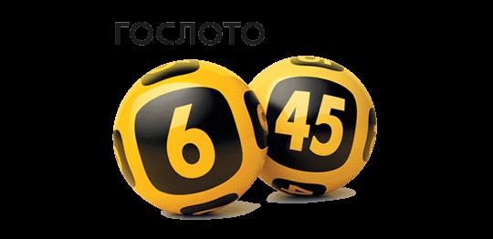Какой лотерейной игре отдать предпочтение: иностранной или отечественной? где реальнее заполучить крупный приз?