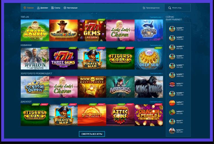 Золотой кубок ᐈ игровые автоматы онлайн голд кап